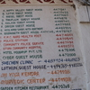 List Of Guest Houses Near Boudhanath