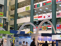 MATRADE Exhibition And Convention Centre