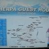 Sinuwa Trekking Map