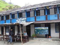 Siprong