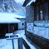 Himalaya Guest House