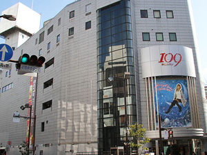 109 Department Store