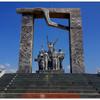 16 April Park Monument, Phan Rang