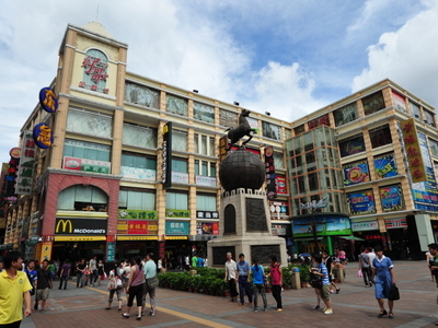 Guangzhou Shopping