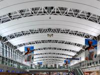 Ministro Pistarini International Airport