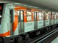 Metro Cuitláhuac