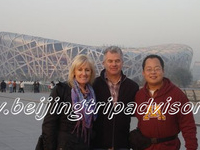 Beijing One Day Tour Great Wall and Forbidden City Photos