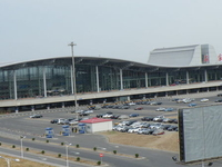 Shijiazhuang Zhengding International Airport