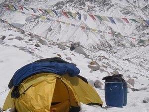 Nepal Everest Base Camp Trek Photos