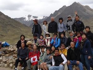 Peru & Boliva Included Tambopata Jungle Photos