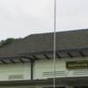 Dharma Wiratama Museum