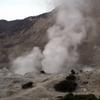 Fumaroles At Papandayan