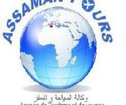 Assamar Tourisme Et Voyages