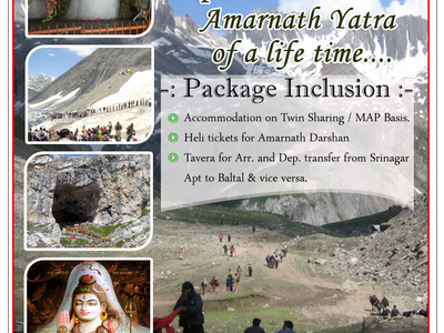 Amarnath1