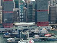 Shun Tak Centre