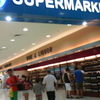 S M Supermarket