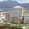 Daya Bay Nuclear Power Plant