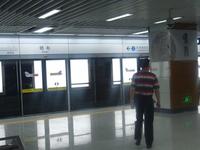 Shaibu Station