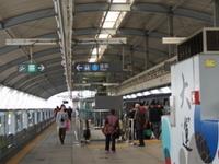 Universiade Station