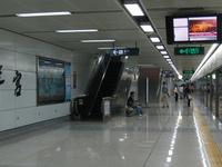 Children's Palace Station