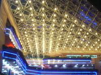 Huaxia Art Centre