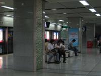 Xiangmihu Station