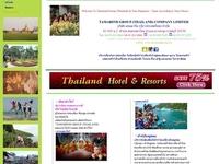 Tamarind Group (Thailand)