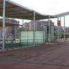 Gorg Station