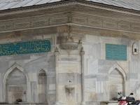 Fountain of Ahmed III - Üsküdar