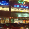 KB Mall