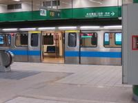 Xindian Station