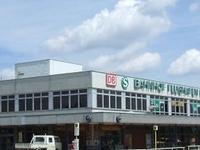 Berlin Schönefeld Flughafen Station