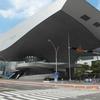 Busan Cinema Center