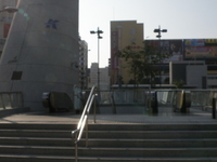 City Council Station