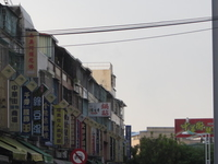 Zhonghua Street Night Market