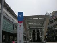 Metropolitan Park Station