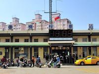 Nanzi Station