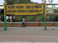 Dum Dum railway station