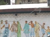Mahatma Gandhi Road metro station