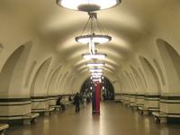 Alekseyevskaya
