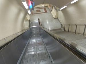 Ambelokipi Metro Station