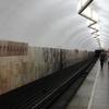 Barrikadnaya Metro Station