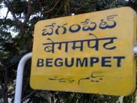 Begumpet railway station