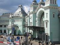 Belorussky Railway Station