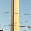 The Hero-City Obelisk Of Leningrad
