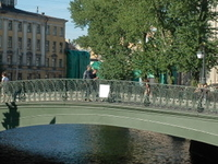 Demidov Bridge
