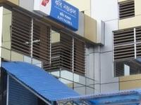 Kavi Nazrul metro station