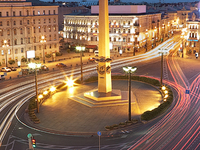 Leningrad Hero City Obelisk
