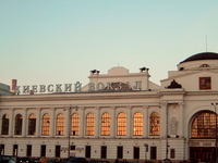 Kiyevsky Railway Station
