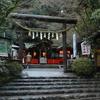 Nonomiya Shrine Torii Gate At The Front Entrance